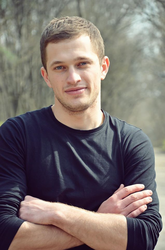 Vasile Diaconu  a.k.a